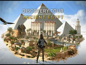 Discovery Tour Egypt Featured Écran Partagé