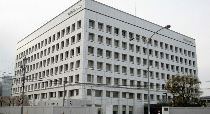 Nintendo Headquarters Écran Partagé